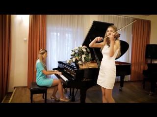Ляпис Трубецкой - В платье белом (кавер на скрипке и пианино)