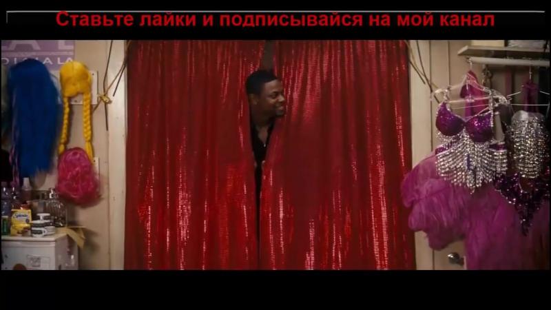 Час пик 3 смешные моменты по русский