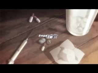 Mi Yu Xing Zhe (Uncharted Walker) _ 迷域行者 OP 1