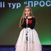 Alisa Panchuk