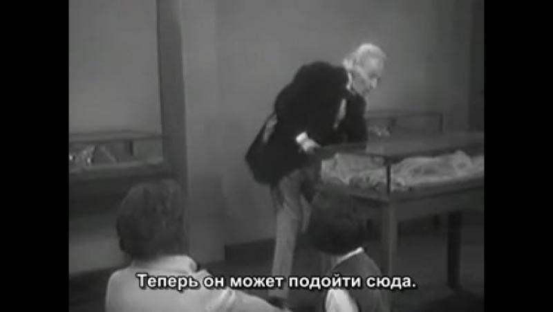 Доктор Кто Классический 1 сезон 5 серия 5 эпизод Смертельный приговор Русские субтитры