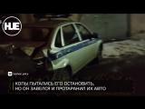 «Я бессмертный!»: в Клину пьяный водитель на УАЗе разгромил припаркованные тачки  и полицейское авто