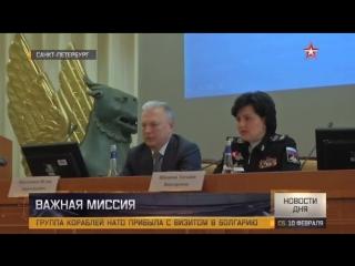Ценный дар от министра: Шойгу передал Военно-морской библиотеке в Петербурге исторические документы