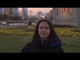 Қытайдың ең маңызды қалаларындағы біздің ӨКІЛДЕР!