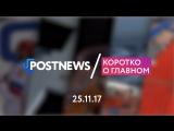 25.11 | Александр Овечкин объявил об открытии сайта Putin Team