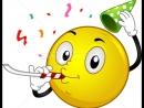 Самый лучший день - День рождения, Смайла!😉😊😚😘😋😍