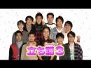Ame-talk (2009.01.22) - Standing Talk III (立ちトーーク3)