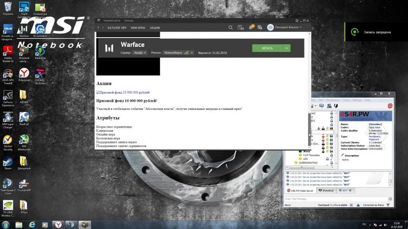 Desktop 02.21.2018 - 15.24.23.04