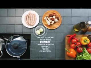 Рецепт за 90 секунд - Фарфалле с колбасками и белыми грибами