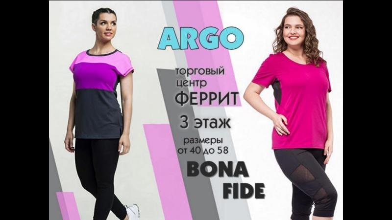 АРГО BONA FIDE ТЦ Феррит