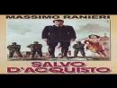 Salvo DAcquisto--Romolo Guerrieri 1974--Massimo Ranieri E M Salerno Isa Danieli Ivan Rassimov