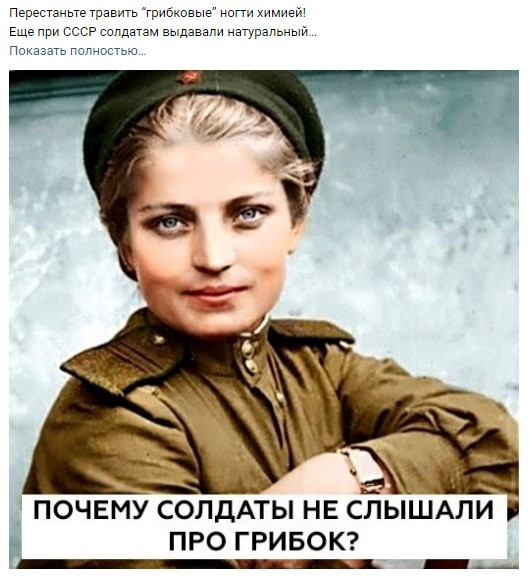 Льем с постов VK на ARGODERM 1 рубль