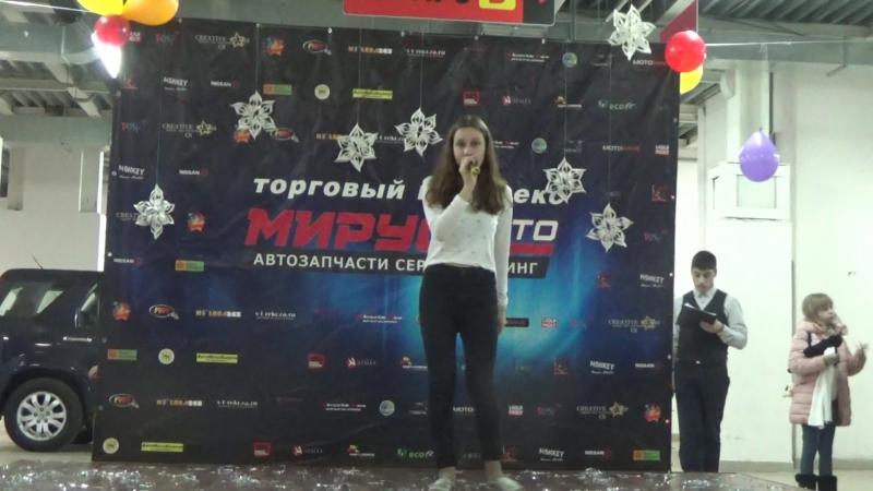 Варвара Полякова