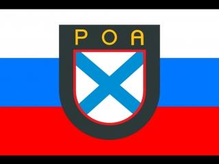 Игорь Обской - С нашивками РОА