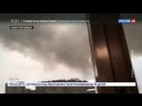 Новости на «Россия 24»  •  На севере Петербурга горят склады