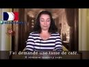 Французский язык для начинающих бесплатно. В кафе