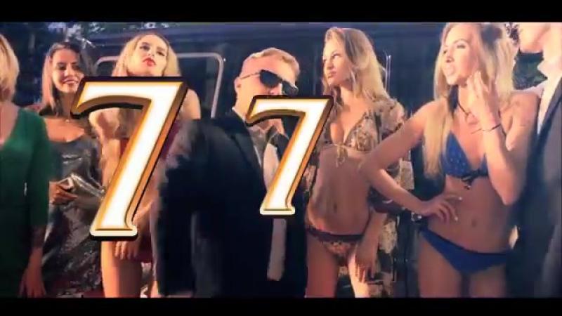 Azino777 - хит года, Азино три топора.mp4