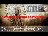 S.T.A.L.K.E.R. - Call of Chernobyl by stason174 Stream #2