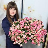 Оксана Лысякова
