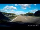 Немецкие автобаны, ммм...!