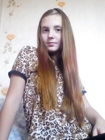 Виктория Кукленко