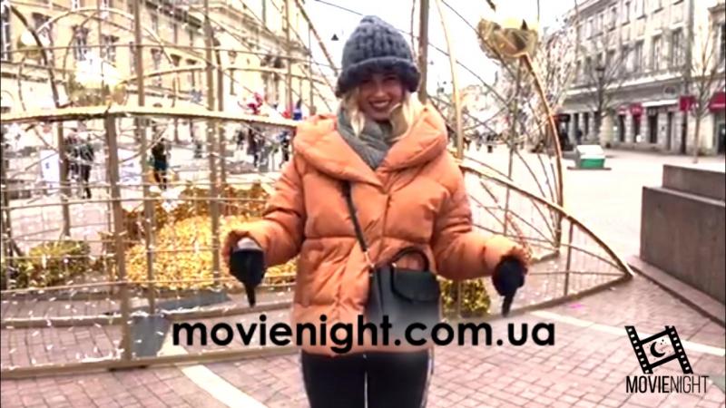 15 декабря   КиноНочь Настоящей Любви