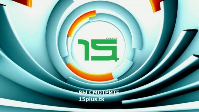 Рекламный блок в новом оформлении (15 канал, 21.01.2018)