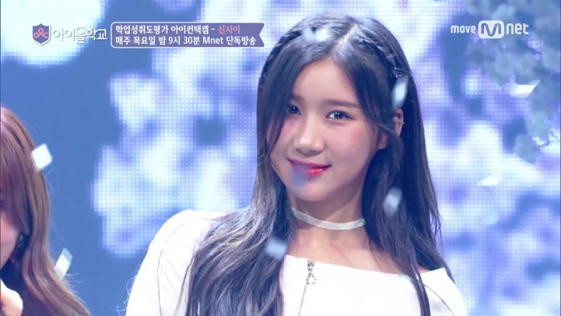 170824 Nayeon, Sia, Dahee - Just in Love @ Idol School EP 6 (Sia focus)