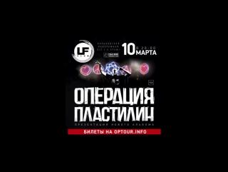 ОП приглашает в Харьков и Киев