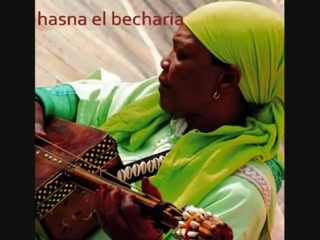 Hasna El Becharia --- ---- Djazair Johara ( Algérie pierre précieuse )