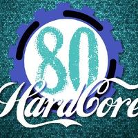 Логотип Hardcore 80 Lvl
