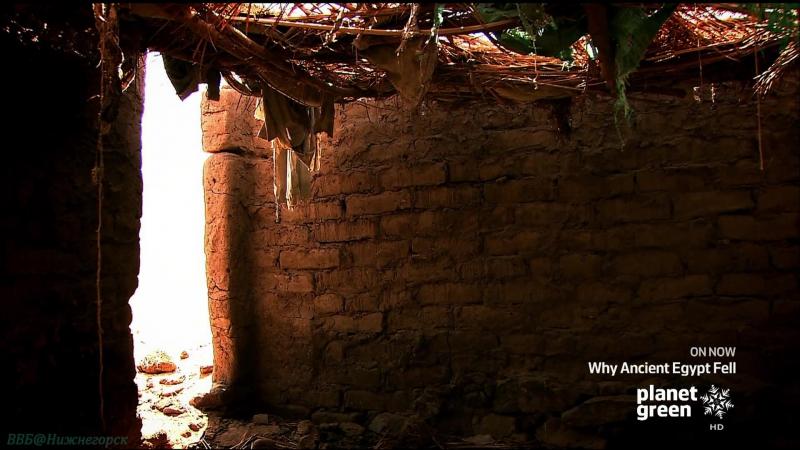 Discovery «Почему пал Древний Египет?» (Документальный, история, археология, 2008)