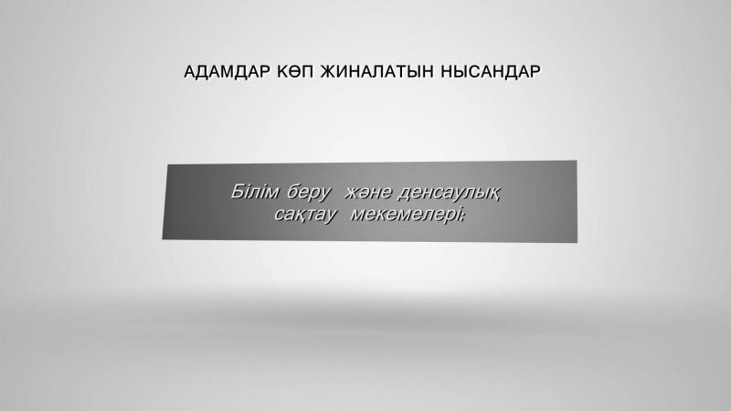 РОЛИК_ТЕРРОРИСТИК_ОСАЛ_НЫСАНДАР_хр3м31с