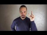 Магия жестов 3