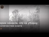 Снегопад столетия в Москве [NR]