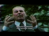 Мы мечтали о чём-то великом - Леон Дегрель