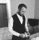 Александр Морозов фото #25