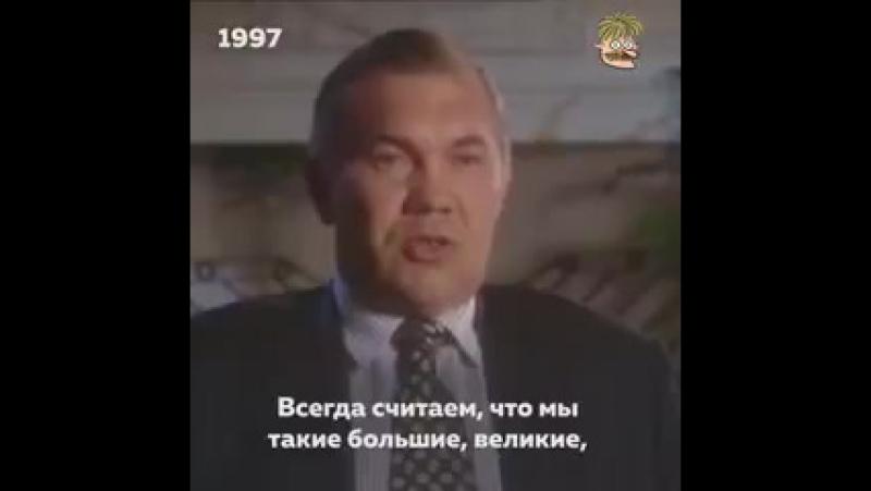 Генерал Лебедь четко сформулировал, что ощущение величия страны связано не с самыми позитивными событиями
