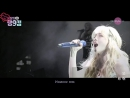 Limerence FSG TAEYEON - U R daily taeng 9cam ver. rus sub / рус. саб.