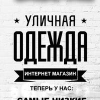 Логотип LIME online / StreetWear по НИЗКИМ ЦЕНАМ /
