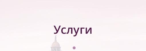 spa-venecia.ru/uslugi-i-ceny/