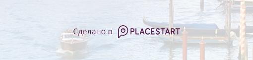place-start.ru/smm-lending