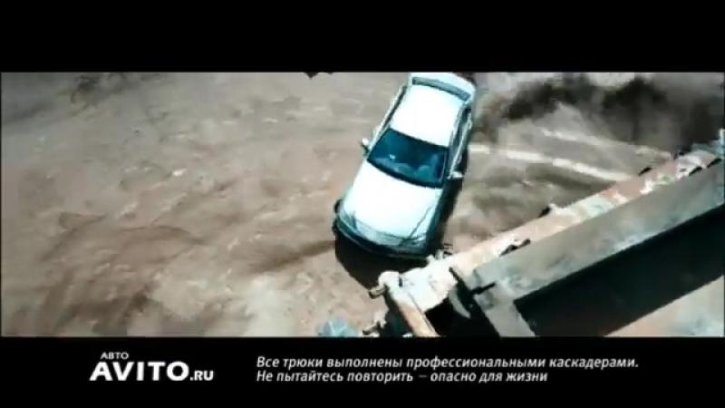 авито.ру