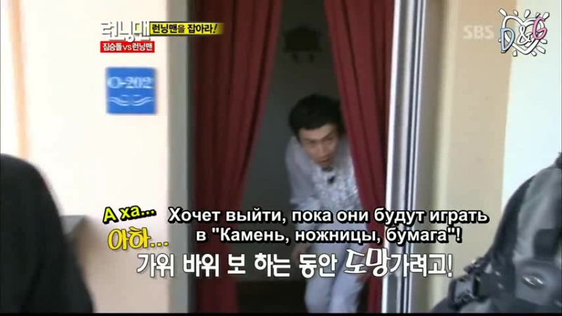 Running Man with 2PM (ep 40) Бегущий человек с 2PM (Эп 40) [рус.саб]_cut_part1