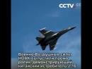 Военно Воздушные силы НОАК выпустили промо ролик демонстрирующий китайский истребитель Цзянь 16