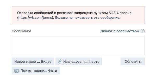 Таргетированная рассылка сообщений почтовый сервис рассылок php