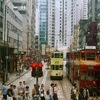 введение в урбанистику