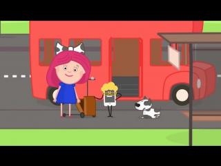 Смарта и Чудо-сумка - Все серии подряд - Сборник - Развивающий мультик-квест для малышей HD 720p - [downvis.com].mp4