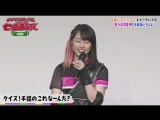 Momoiro Clover Z Siren no Nana Ban Shoubu Aarin's part