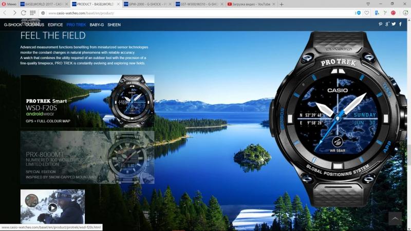 BaselWorld 2017 0 Day Обзор новинок Casio MRG Oceanus ProTrek